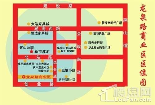 任丘龙泉路商业区位置图
