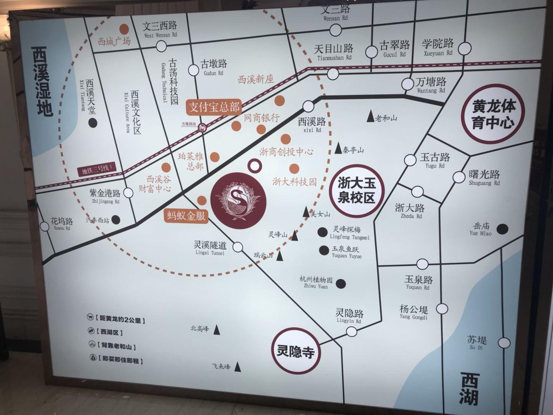 华元·天鹅堡公寓户型图