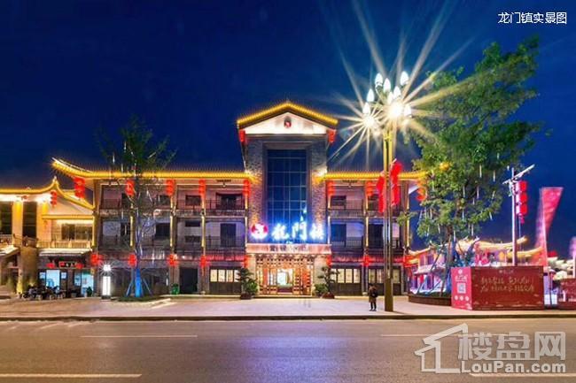 龙门镇文化旅游项目实景图
