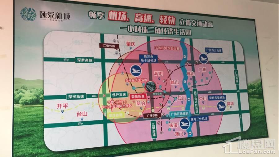 颐景新城位置图