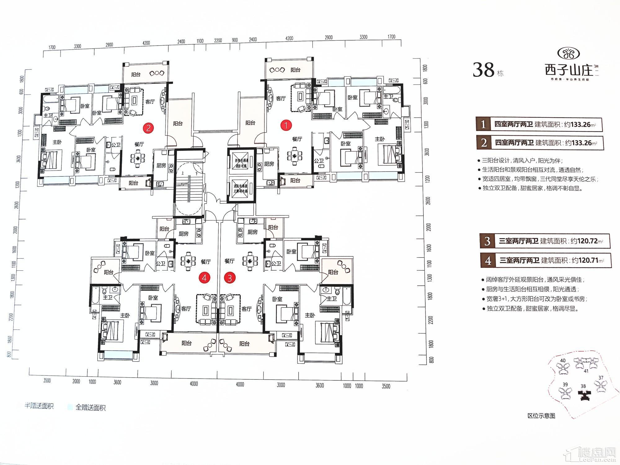 西子山庄三期38栋户型图