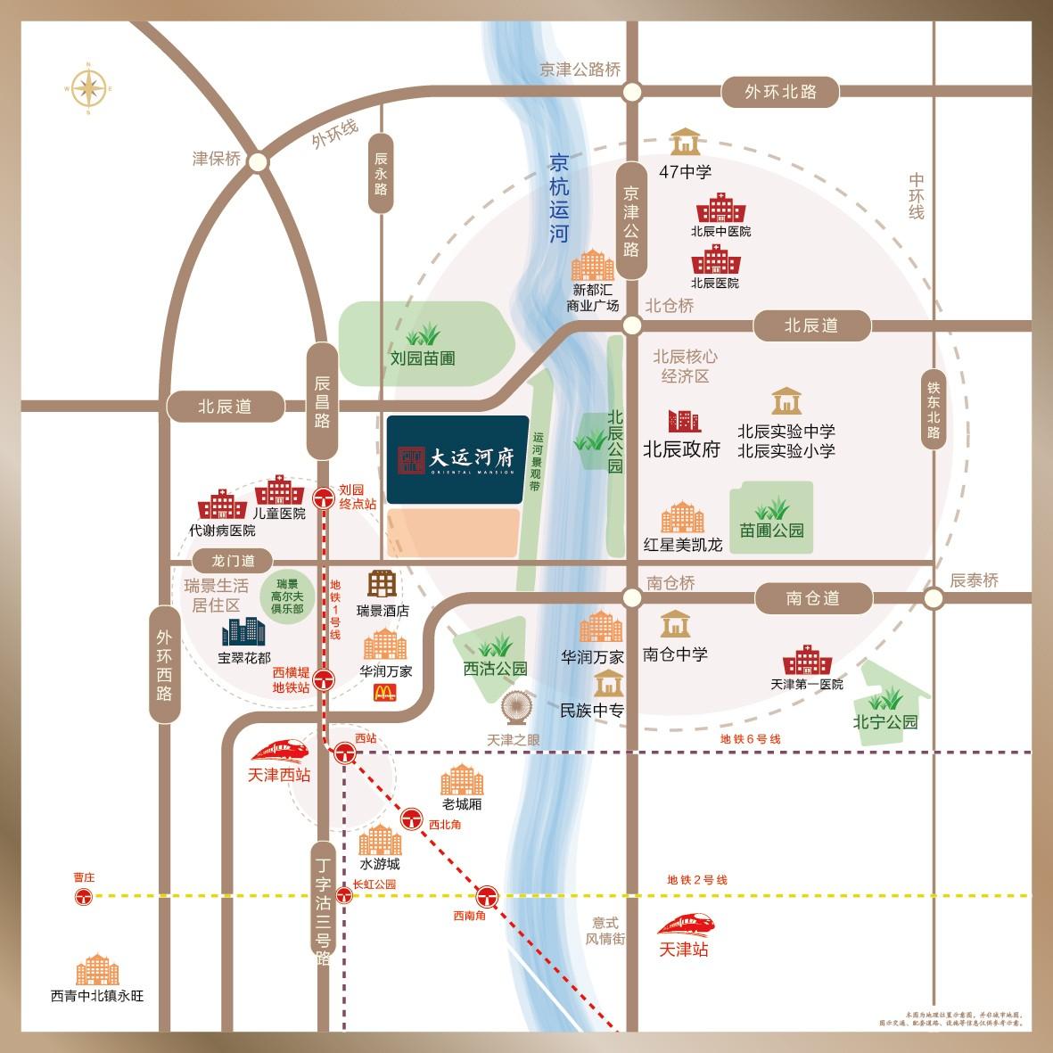 大运河府位置图