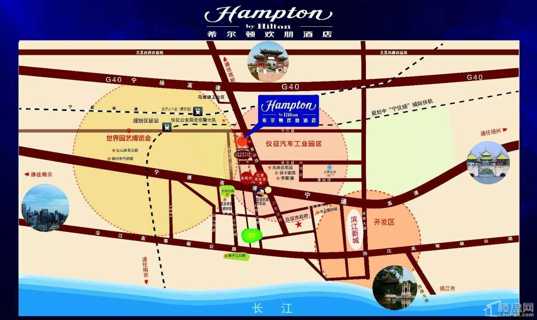 仪征希尔顿欢朋酒店式公寓位置图