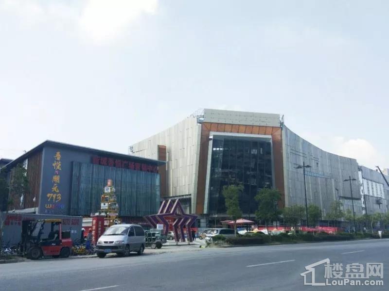 扬州新城吾悦9月28号即将正式开业!图片
