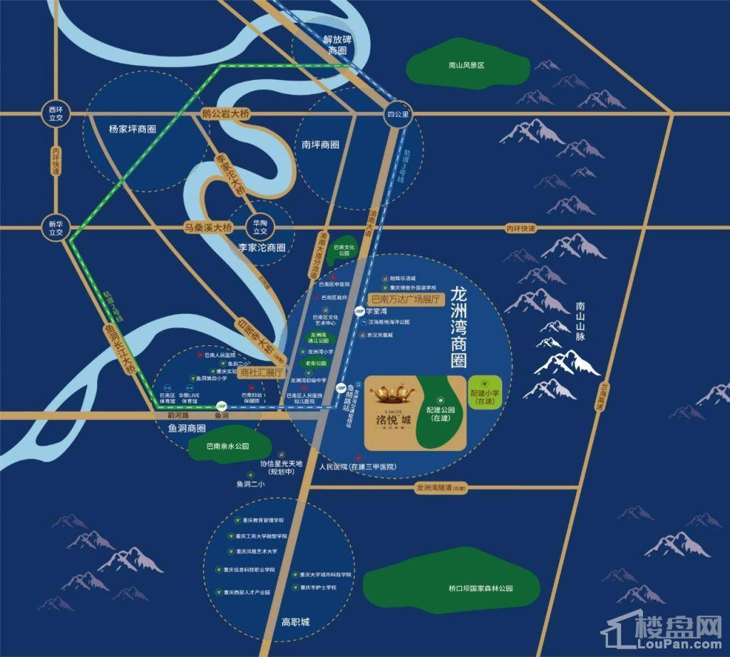 洺悦城位置图