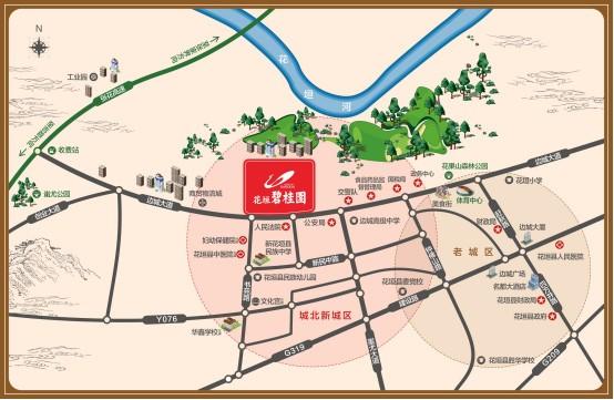 花垣碧桂园位置图