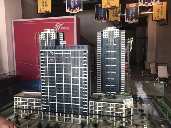 渭南尚城国际高清图