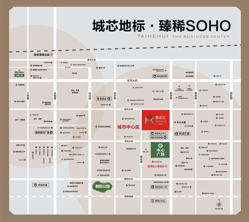 泰和汇商务中心位置图