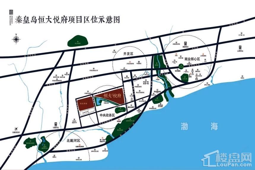 秦皇岛恒大悦府位置图