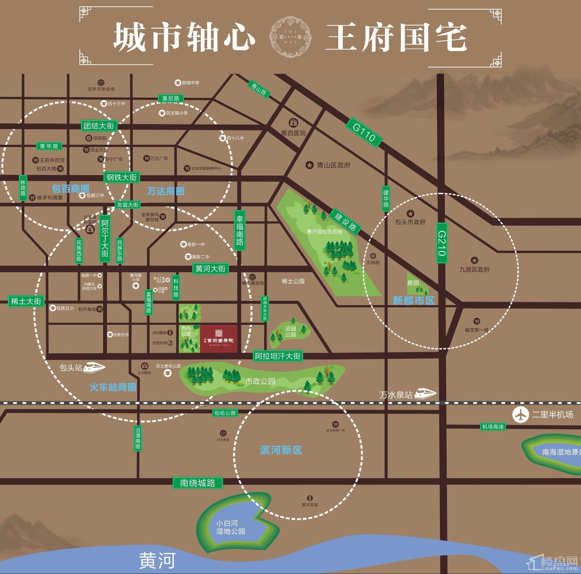 中梁·首府壹号院位置图