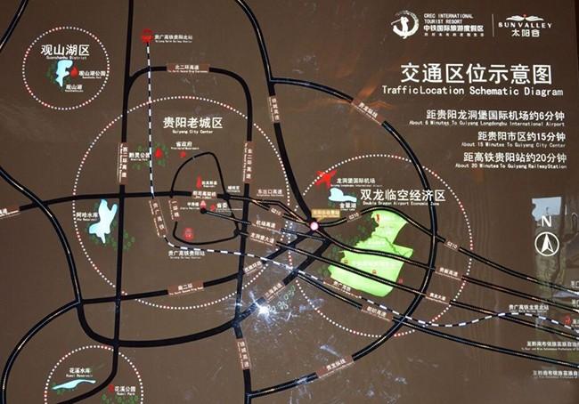 中鐵國際生態城·太陽谷效果圖