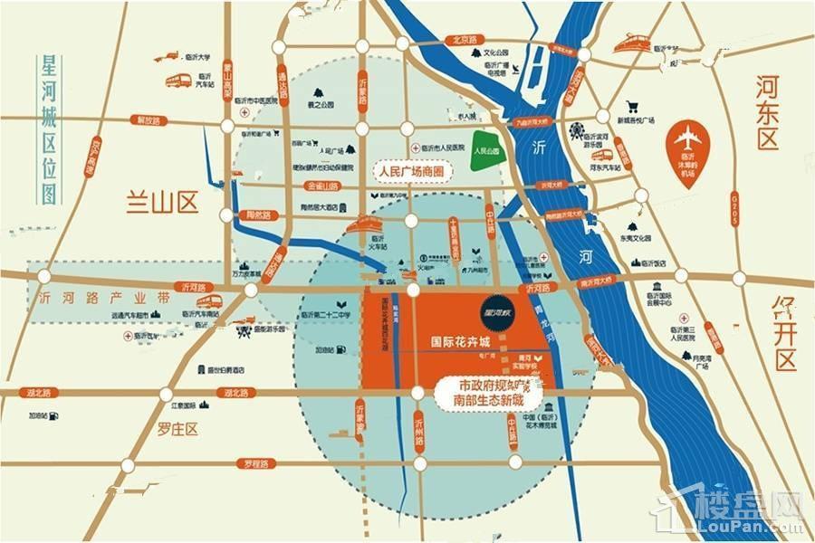星河城位置图