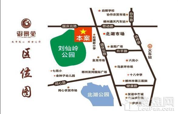 御景苑区位交通图