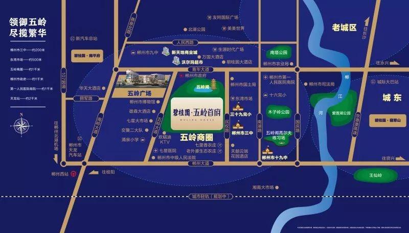 碧桂园·五岭首府位置图