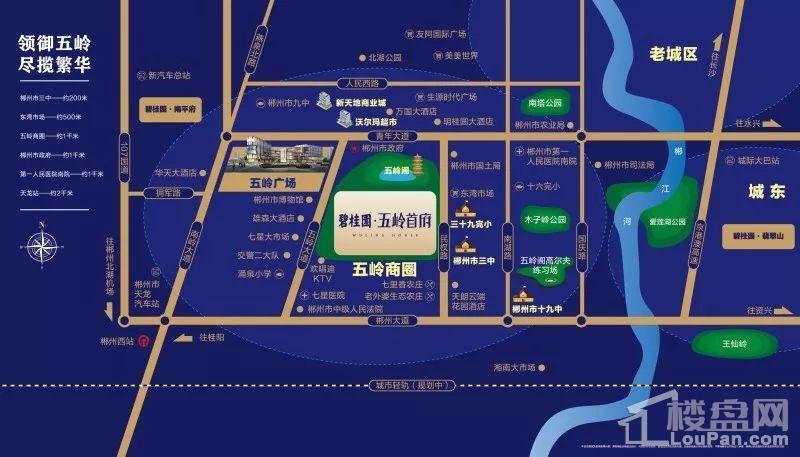 碧桂园·五岭首府区位图