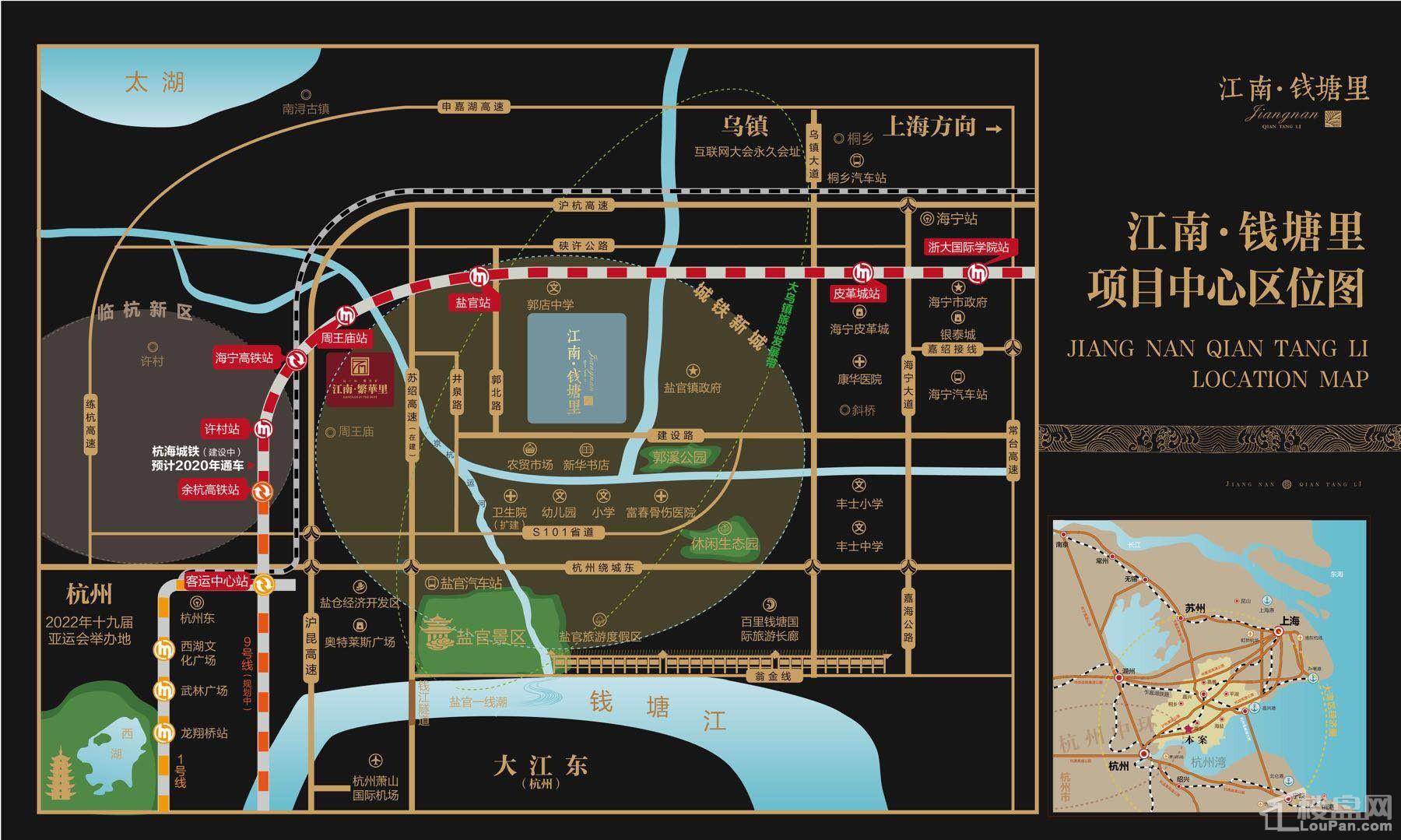 江南钱塘里位置图