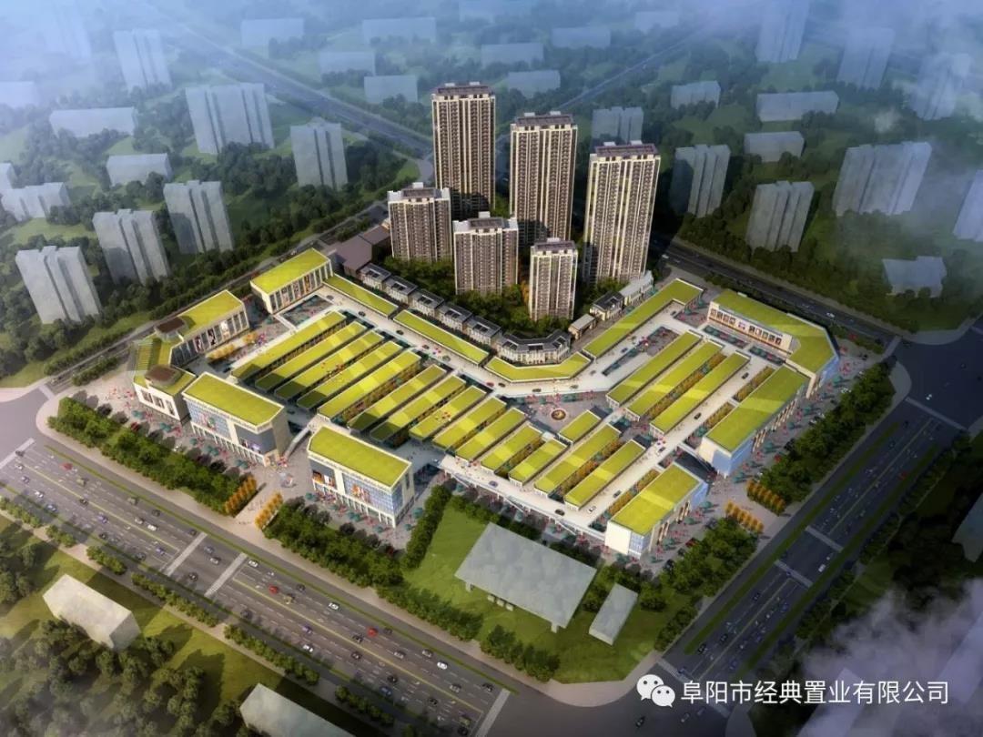 阜阳安东·易连谷高清图