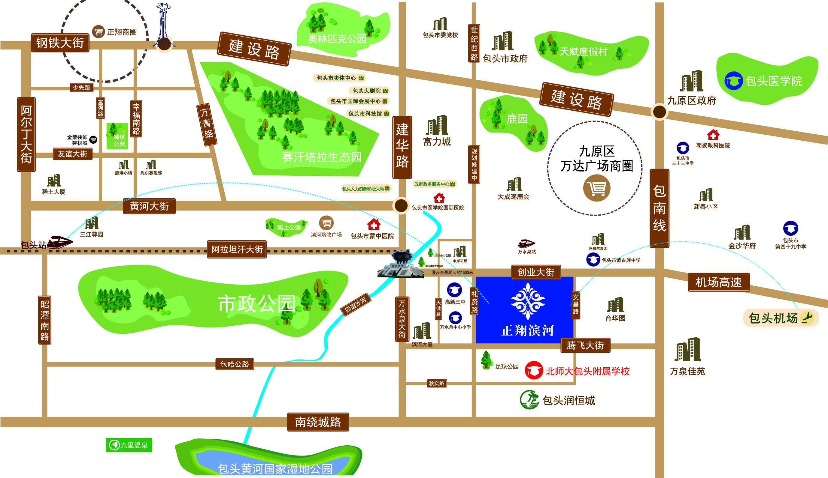 正翔滨河位置图