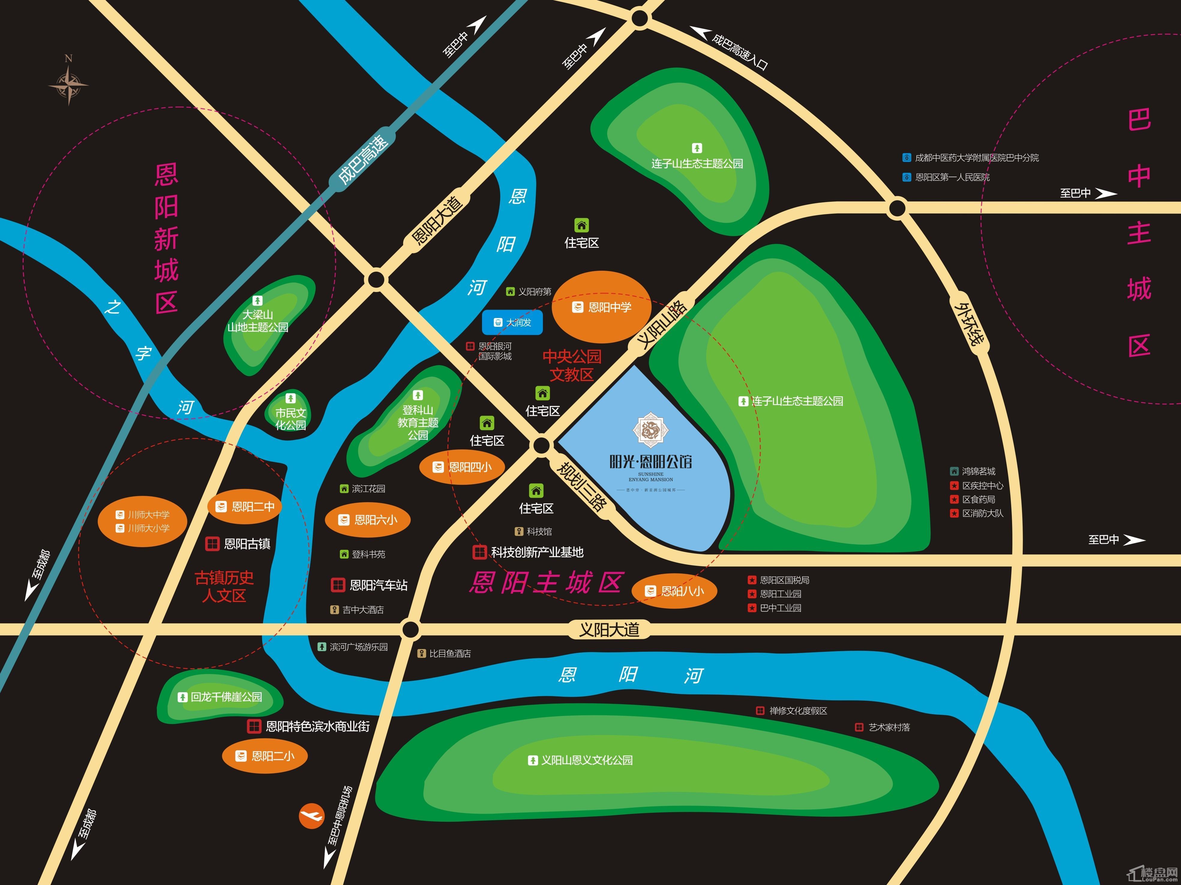 阳光·恩阳公馆位置图
