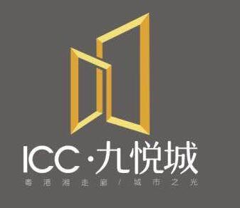 ICC·九悦城