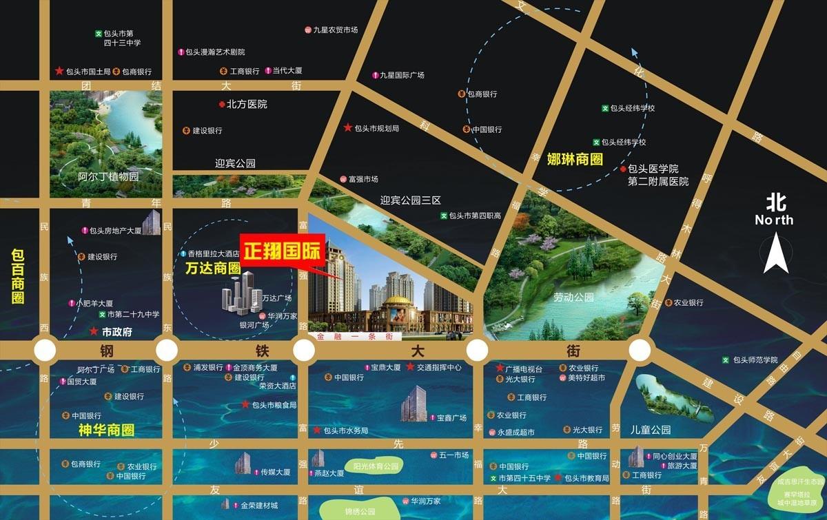 正翔国际·御锦苑位置图