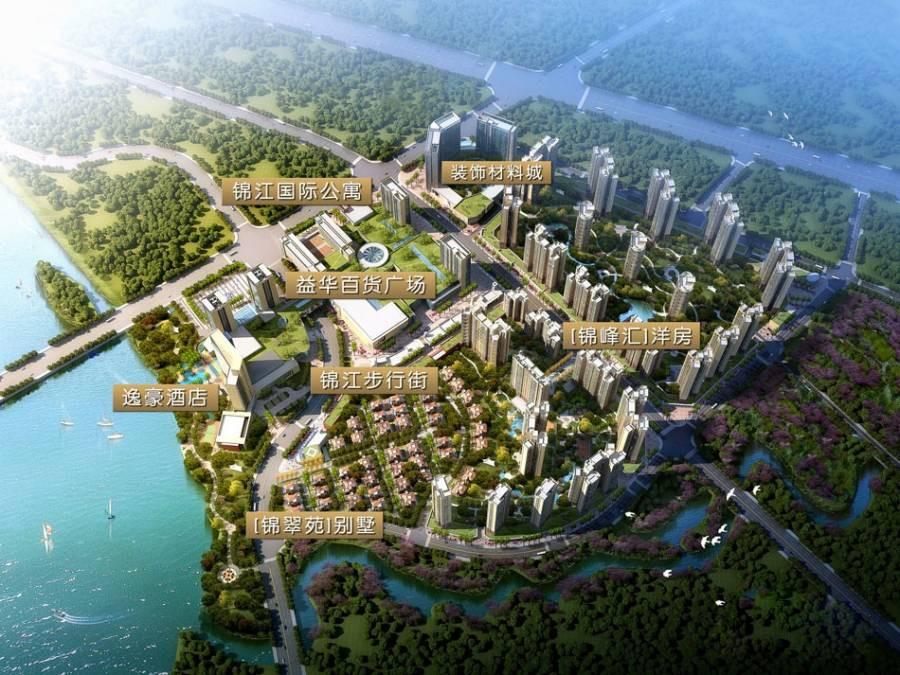 锦江国际新城