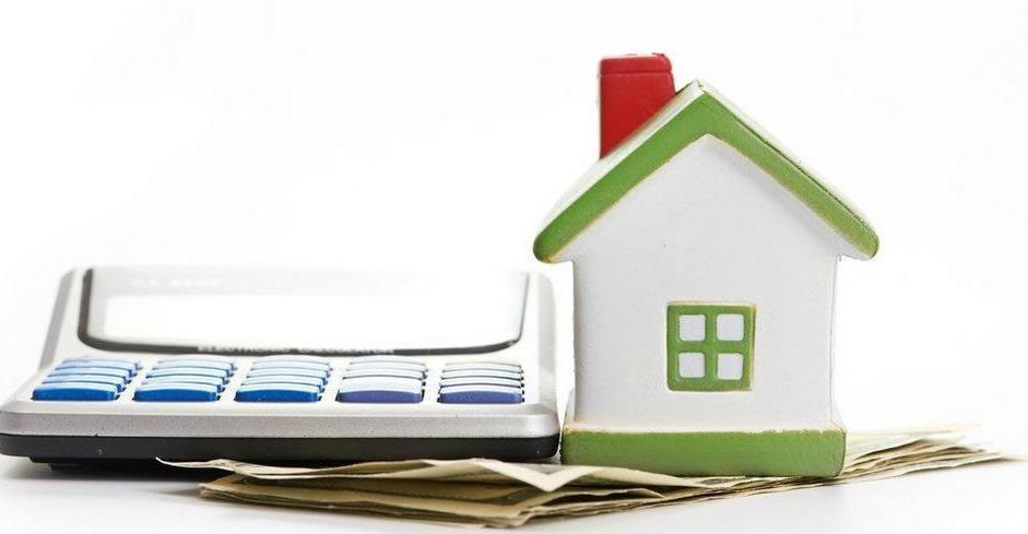 2016年最新购房政策 调整公积金贷款利率