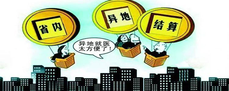 城市群将来临 刚需不再承受高房价