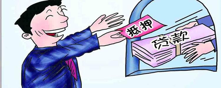 按揭贷款买房八项原则 值得收藏