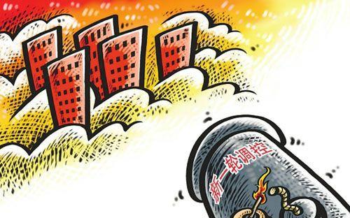楼市调控再升级 北上深近期房产政策对比