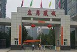【左岸凰城】新推房源19#、24#火热认购中