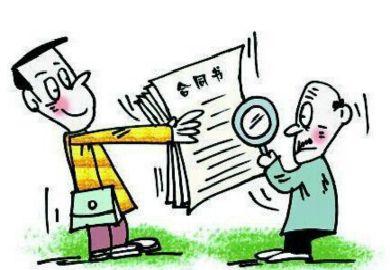 买房签合同怎么与开发商谈判更有利?