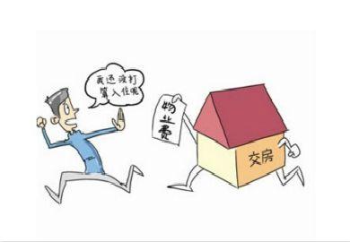 新房未入住要交物业费吗?