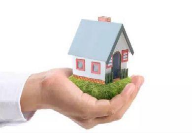 继承房产出售个人所得税是多少