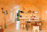 硬纸板还能盖房子?防风抗震可住百年