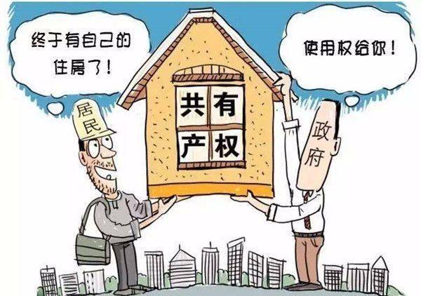 北京成交2宗住宅用地 共有产权房建筑规模11