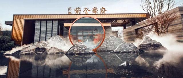 内江高新区高桥园区又有新地开拍