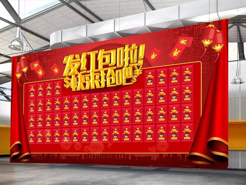 """此次""""红包墙""""活动时间从2月9日起至3月2日到丽景天下2期售楼部到访的图片"""