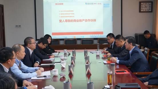 阳光城与南开区政府会谈 助力西区开发建设