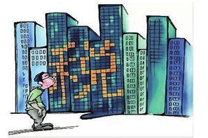 房地产税怎么收?