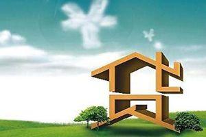 成都首套房利率 二线城市房贷利率普遍上浮