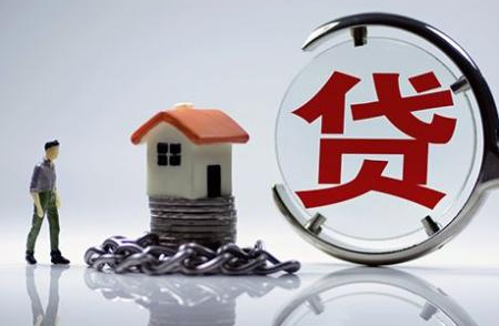 明明信用记录不错,为何贷款办不下来?权威解答