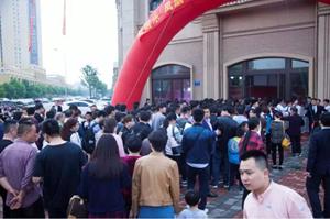 雅居乐凤凰台劲销2.6亿 热度爆表惊艳龙城!