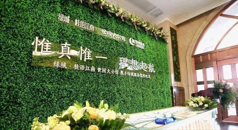 25日最新获预售证项目:绿城桂语江南和陆港滨