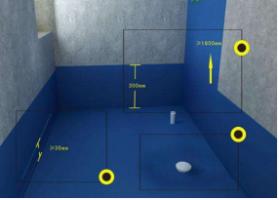 新房防水卫生间是如何施工的