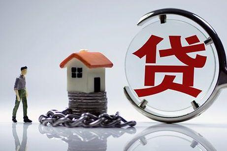 4月份新增信贷规模最高或升至1.35万亿元