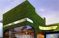 绿色节能建筑标准