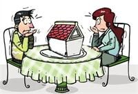 婚后房产分割要怎么做