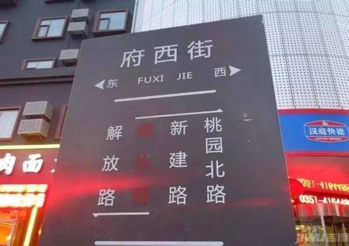 """太原猪头巷成了""""网红"""" 不少人专程去合影"""