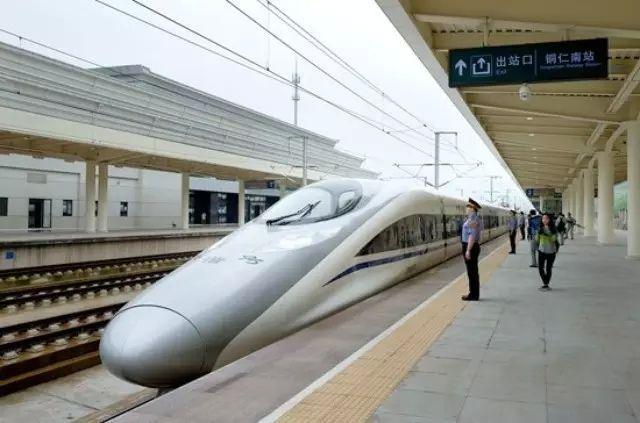 湘西高铁规划蓝图,离你家有多远!